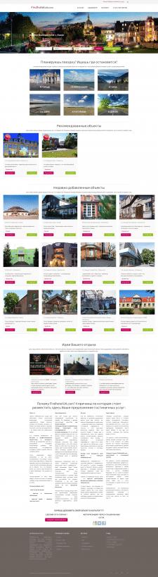 Сайт Findhotel