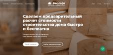 Сайт для компании Norlaft