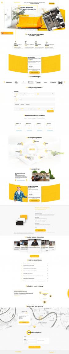 Сайт строительной компании 'АЛСЕРО'