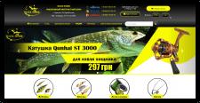 Интернет-магазин для рыбалки