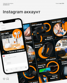 Дизайн инстаграм аккаунта