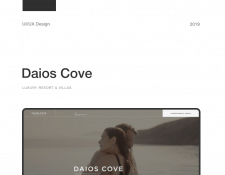 Landing page для Daios Cove Luxury Resort