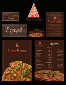 "Фирменный стиль пиццерии ""Пицца-Шмицца"