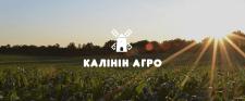 лого фермы