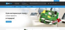 Allexist - интернет-магазине запчастей для lenovo