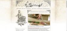 Статьи для «Wood Master» (г. Минск)