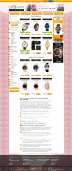 Интернет-магазин копии брендовых часов
