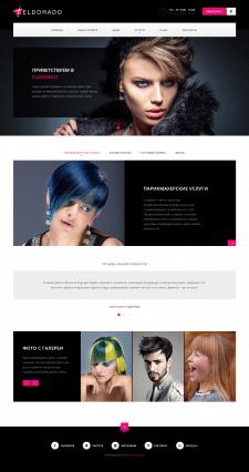 Сайт салона красоты (продам)