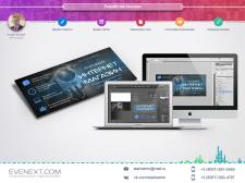 Разработка баннера для вебинара