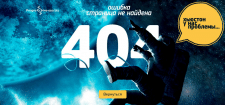 Адаптивная верстка страницы 404
