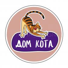 Логотип для кошачьих домиком