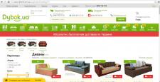 Наполнение сайта мебели http://www.dybok.com.ua/