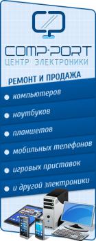 Аватар для вк..