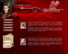 Веб сайт