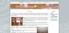 Сайт для піприємця по натяжних стелях