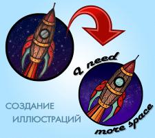Создание иллюстрации по наброску
