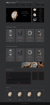 Watches.Верстка интернет-магазина