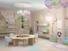 Реабилитационный центр для особых детей