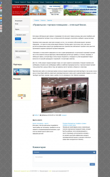 http://vyazma-market.ru/action/news/nid/5415/