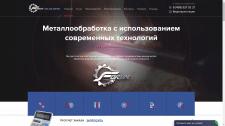 Лого Форум