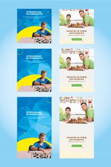 Дизайн баннеров для контекстной рекламы