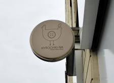 Логотип для российского бренда одежды KYROCHKI-NA