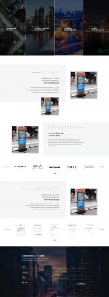 Дизайн сайта - продажа оборудования в ТВЦ