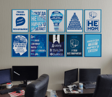 Мотивационные постеры для Швидкогроші