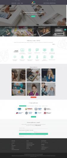 Правки сайта на ImageCMS