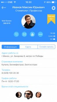 Mob User Profile