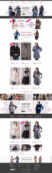 Интернет-магазин по продаже одежды из меха и кожи