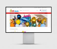 Магазин воздушных шаров для праздника