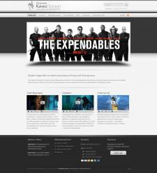 Сайт для киноцентра Югорский КиноПрокат