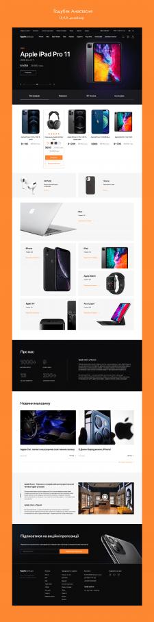 Дизайн сайта интернет-магазина AppleRoom
