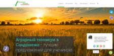 Техникумы Польши | CMS Joomla!