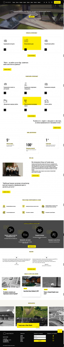 Веб сайт Nashprostir