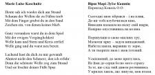 Римований переклад
