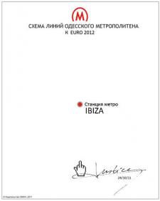 Ибица - Евро 2012