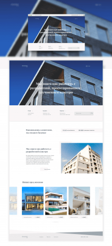 Clostate Agency