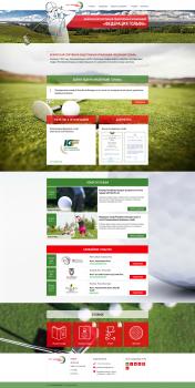 Сайт Федерации Гольфа Беларуси