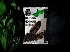 Упаковка черного перца