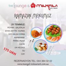 Меню для ресторана (Рамадан)
