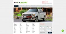 Сайт автосалона автомобилей премиум-класса