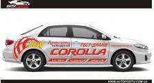 CarWrap Вектор Автостайлинг