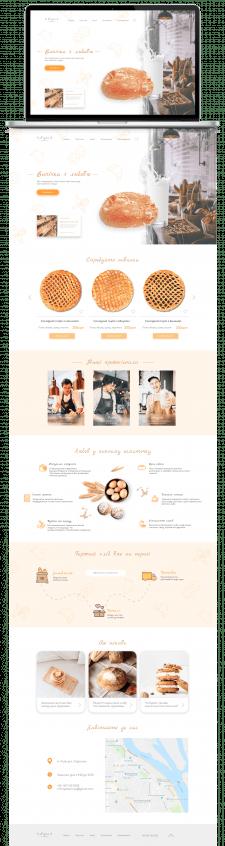 Сайт для пекарни, Lending page
