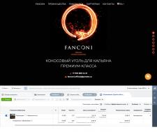 Таргет / Fanconi производитель угля для кальянов