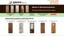 Онлайн-каталог дверей