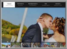 Сайт визитка свадебного фотграфа