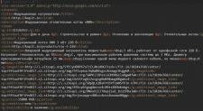 Создания файла-выгрузки для GoogleMerchant