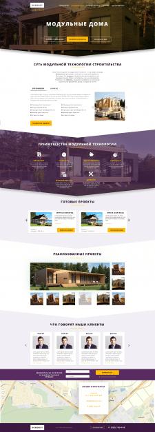 Сайт компании, занимающейся модульными домами